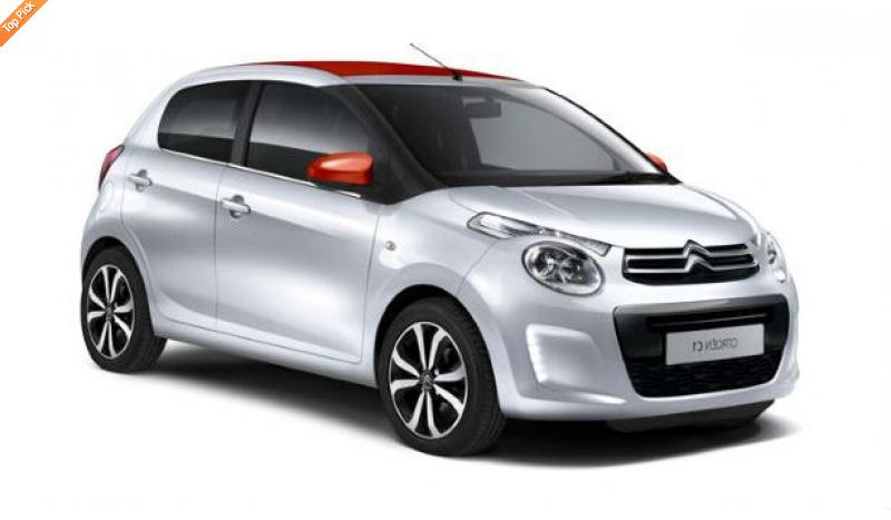 Citroen C1 (New) 1.0VTi 3dr Feel No Deposit Personal Lease
