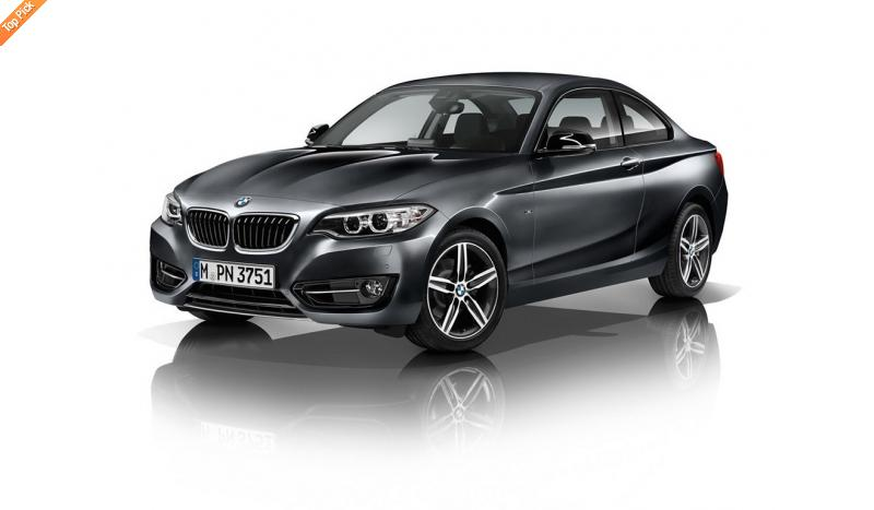 BMW 2 Series Coupe 218i MSport Nav No Deposit Personal Leasing