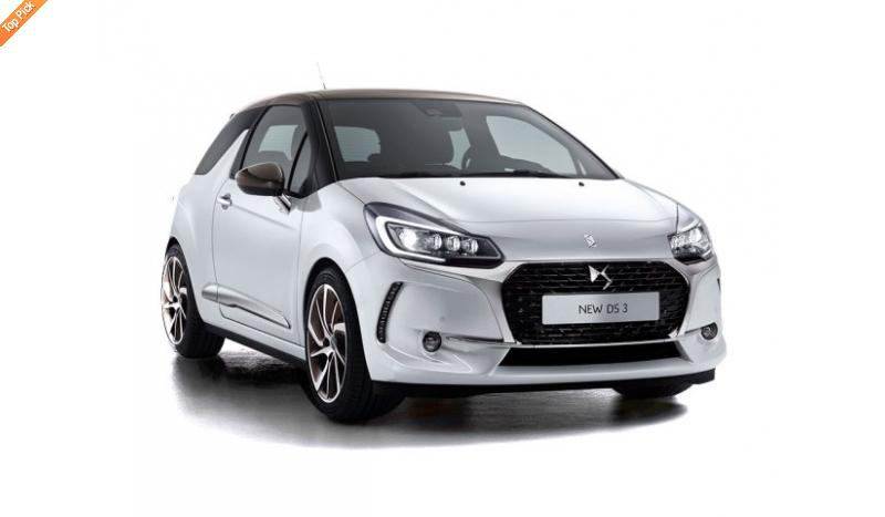 Citroen DS3 1.2 PureTech 82 Chic No Deposit Personal Lease